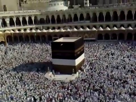 HAJJ ,watch the tawaf on Umrah. Muslim only worship Allah the one and only.