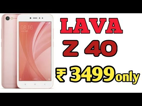 Lava Z40 Mobile Launch ! Sabse SastA 4G Mobile ! Cheep And Best 4G Mobile In India
