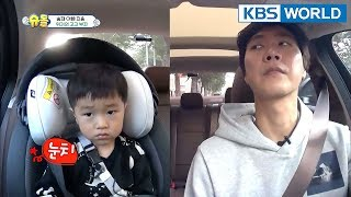 Desperate Seungjae&Ko Father...! Ko Father is 'really' mad!!! [The Return of Superman/2018.01.14]