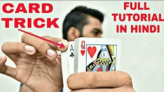 SHOCK ANYONE WITH THIS MAGIC - TUTORIAL