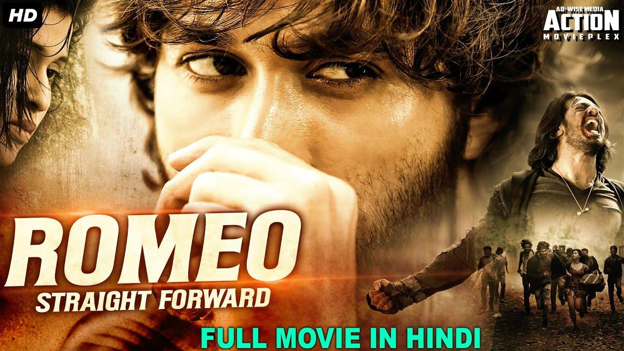 ROMEO STRAIGHT FORWARD Full Hindi Dubbed Movie | Blockbuster Hindi Dubbed Full Action Romantic Movie