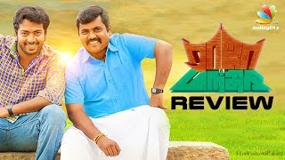 Raja Mandhiri Review | Kali Venkat, Madras Kalaiarasan