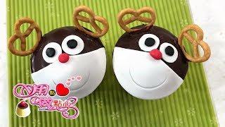 【用點心做點心】麋鹿聖誕杯子蛋糕│ 嘉禾牌麵粉