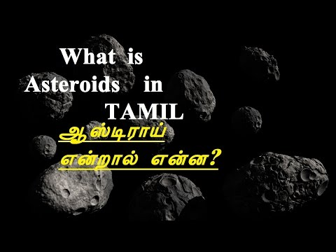 What is Asteroids - Details in Tamil | Space News Tamil