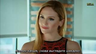 Kiralik Ask (Любовь на прокат) 1 серия - субтитры от Милы