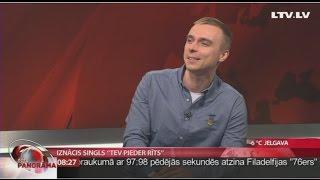 Intervija ar dziedātāju Donu