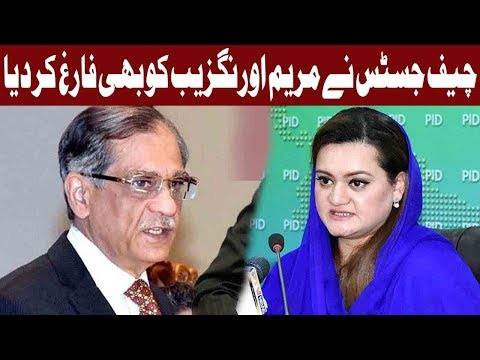 Chief Justice's Action Against Maryam Aurangzeb - 16 April 2018 - Express News