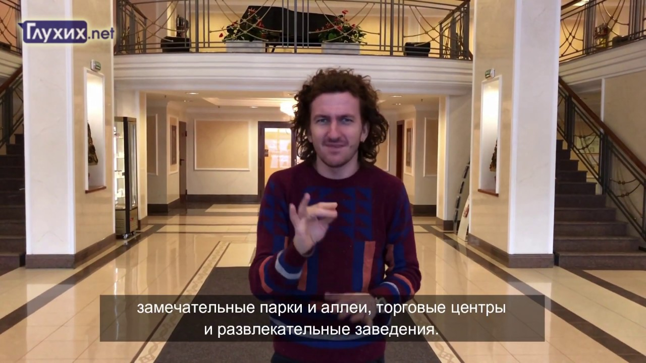 Путешествие ГН: Сыктывкар