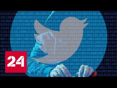 Вопрос: Как стать знаменитостью на Twitter?