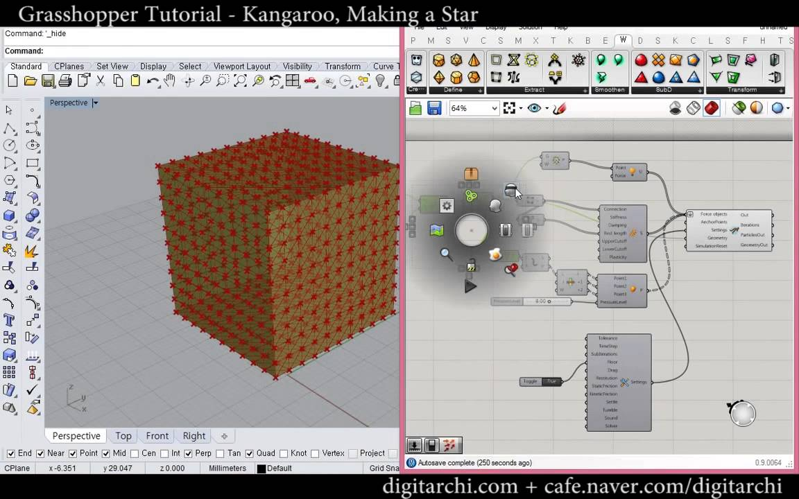 grasshopper tutorial kangaroo making a star youtube