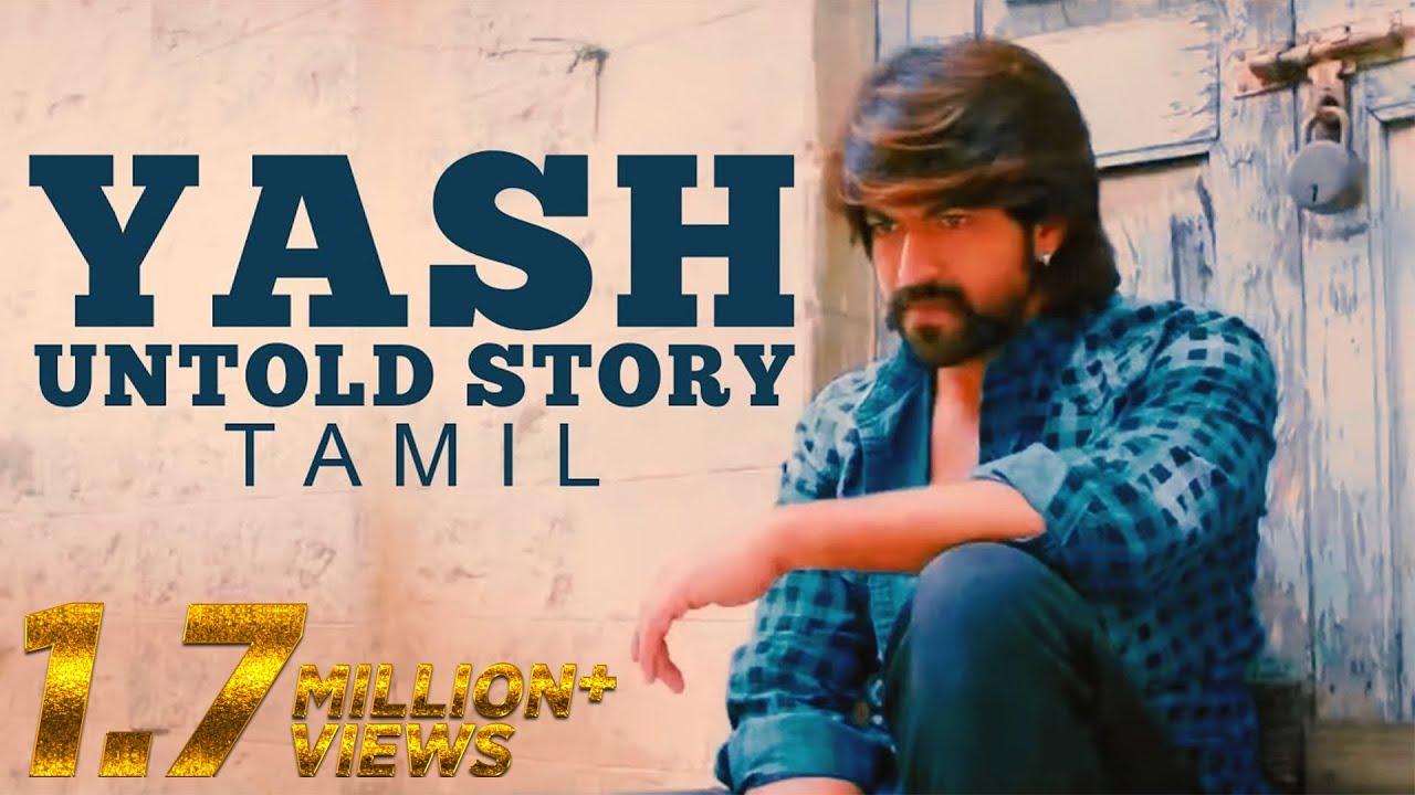 YASH - Untold Story | KGF | Vishal Film Factory