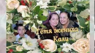 Цыганская свадьба Руслан и Чуда