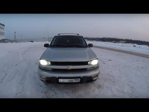 Chevrolet Trailblazer: реальная стоимость содержания