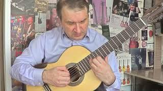 Грамота - гитаристам.