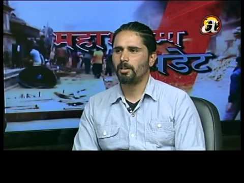 Mahabhukampa update - Sushil Koirala