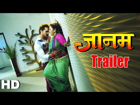 Jaanam | Official Bhojpuri Movie Trailer 2015 |...