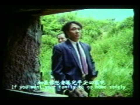 Devil Hunters - Michael Chan & Francis Ng