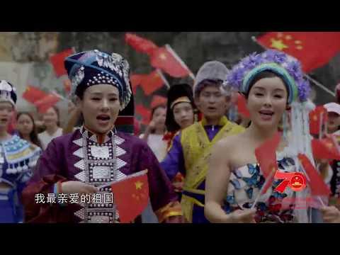 云南石林:我和我的祖国「快闪」
