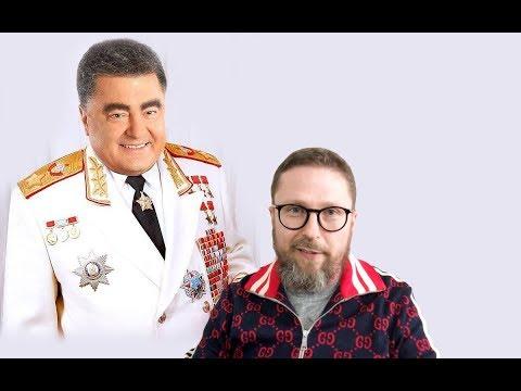 Тысяча гривен от российских спецслужб thumbnail