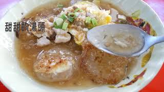 台南在地美食 小吃 推薦 大灣三王廟肉粿 這輩子第一次吃過的肉粿?!