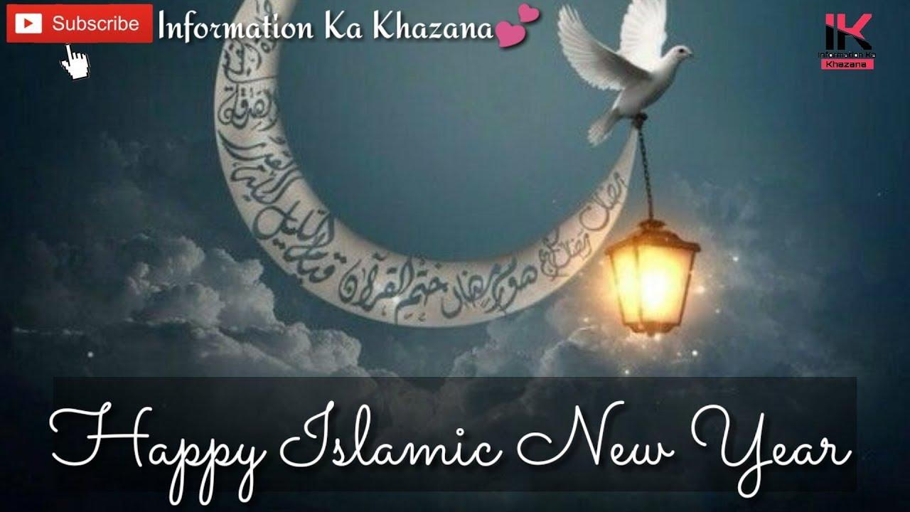 Islamic New Year Status    Islamic New Year WhatsApp ...