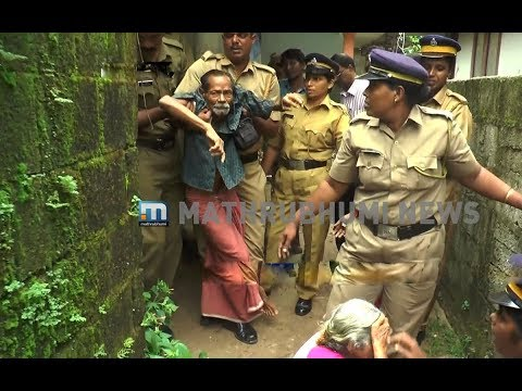 Old ailing couple thrown out of house for default of loan | Mathrubhumi News