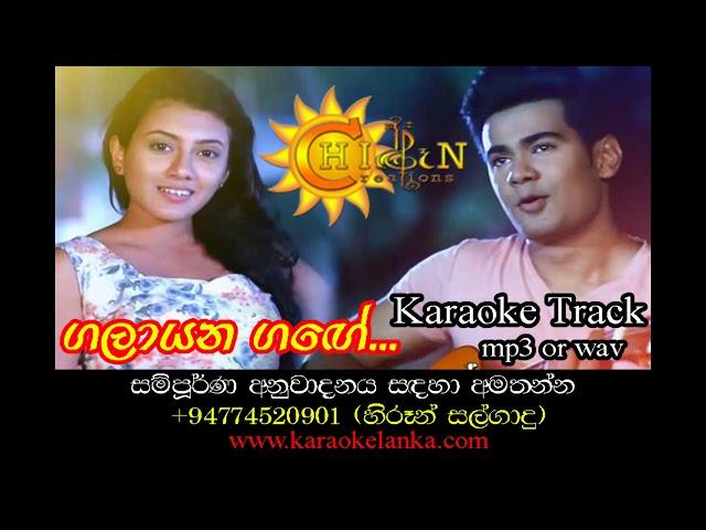 Galayana Gange | Raween Kanishka karaoke Track Hiroon Creations
