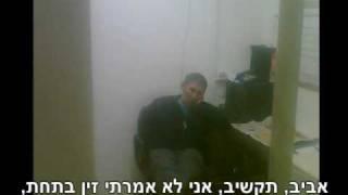 הקלטה סמויה - ה- משטרה: לא תקבל שיחת טלפון