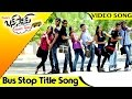 Bus Stop Title Song Bus Stop Movie Songs Prince, Sri Divya, Maruthi