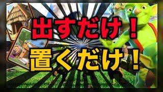 チャンネル登録はこちらから!→http://www.youtube.com/channel/UCaK_Vv...