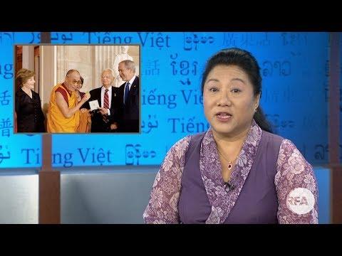 བརྙན་འཕྲིན་གསར་འགྱུར།༢༠༡༨།༡༠།༡༨ RFA Tibetan TV News - October 18, 2018 - Anchor: Rigdhen Dolma