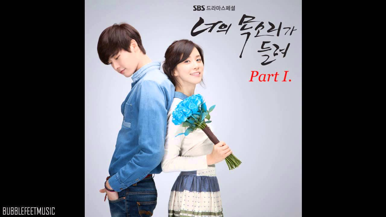 Every Single Day (에브리 싱글 데이) - 돌고래  (Dolgolae) [I Hear Your Voice OST]