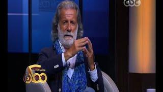 """شاهد- مارسيل خليفة يروي قصته مع """" العود """" وكيف أحبه"""