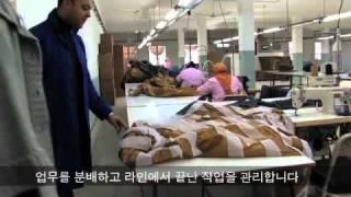 ATLAS ALPINE Ltd - Valandre Sleeping Bag Technology - Korean
