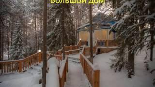 видео Базы отдыха и турбазы Мурманской области