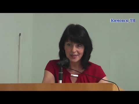 Кимовск ТВ выпуск от 14.06.2019
