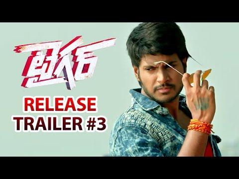 Tiger Movie | Release Trailer #3 | Sundeep Kishan | Rahul Ravindran | Seerat Kapoor