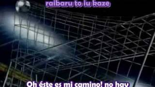 Dragon screamer - Da pump - Captain Tsubasa - Sub español + karaoke - letra