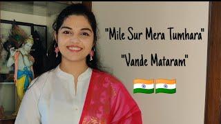 Mile Sur Mera Tumhara (15 Languages)   Vande Mataram   Unity in diversity  Aarya Ambekar