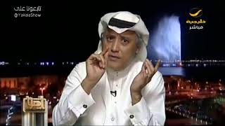 الكاتب كمال عبدالقادر: تجنيس ابناء السعوديات يعمل على لم النسيج الاجتماعي لأبناء الشعب وعدم تمزيقه