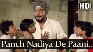 Panch Nadiya De - Aaj Ke Angaarey - Archana Puran Singh - Bappi Lahiri Hits