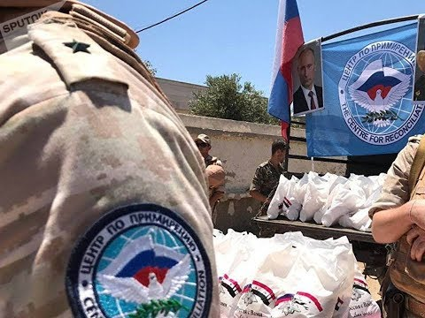 Russia's military delivered humanitarian aid to village of Bukain in Syria's province of Rif Dimashq