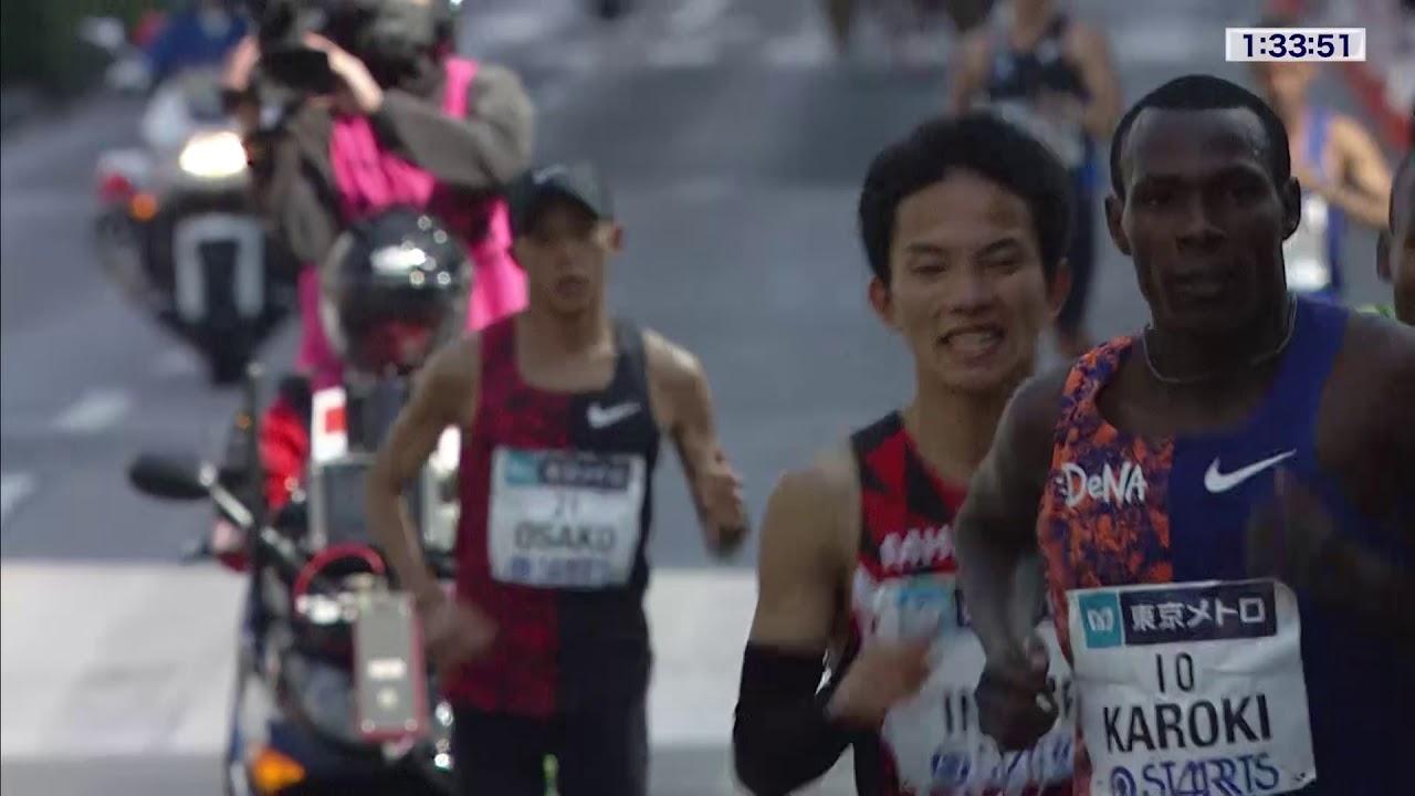 結果 東京 マラソン 瀬古氏、厚底シューズで日本新も「選手が努力した結果」/東京マラソン