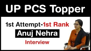 UP PCS Topper Interview - Anuj Nehra from Panipat, Haryana 1st Attempt, 1st Rank #UPPSC