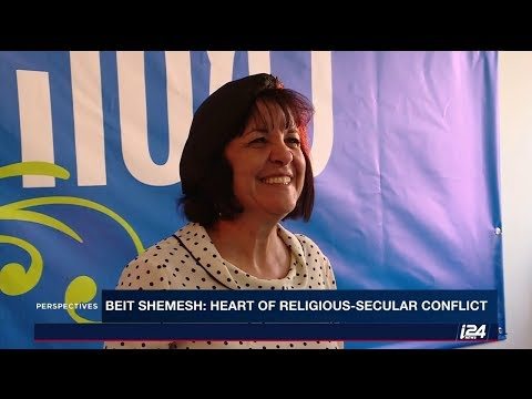 Woman in Beit Shemesh