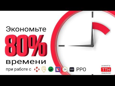 Автоматизация интернет-магазина - Компания zennoposter.club