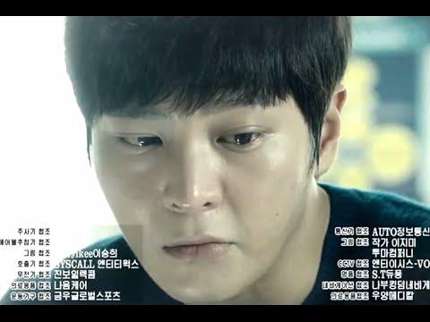 PREVIEW YONG PAL EPISODE 18 - FINAL ENDING (Joo Won & Kim Tae Hee) - 용팔이