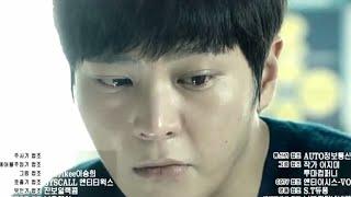 Preview Yong Pal Episode 18 - Final Ending  Joo Won & Kim Tae Hee  - 용팔이
