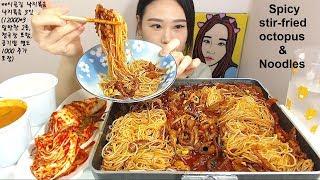 낙지볶음엔 소면이지! (feat  비빔밥) 먹방 Mukbang eating show 180715