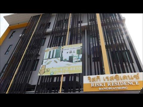 Riski Residence Bangbuathong • ริสกี เรสซิเดนท์ บางบัวทอง • นนทบุรี - Nonthaburi • standard room